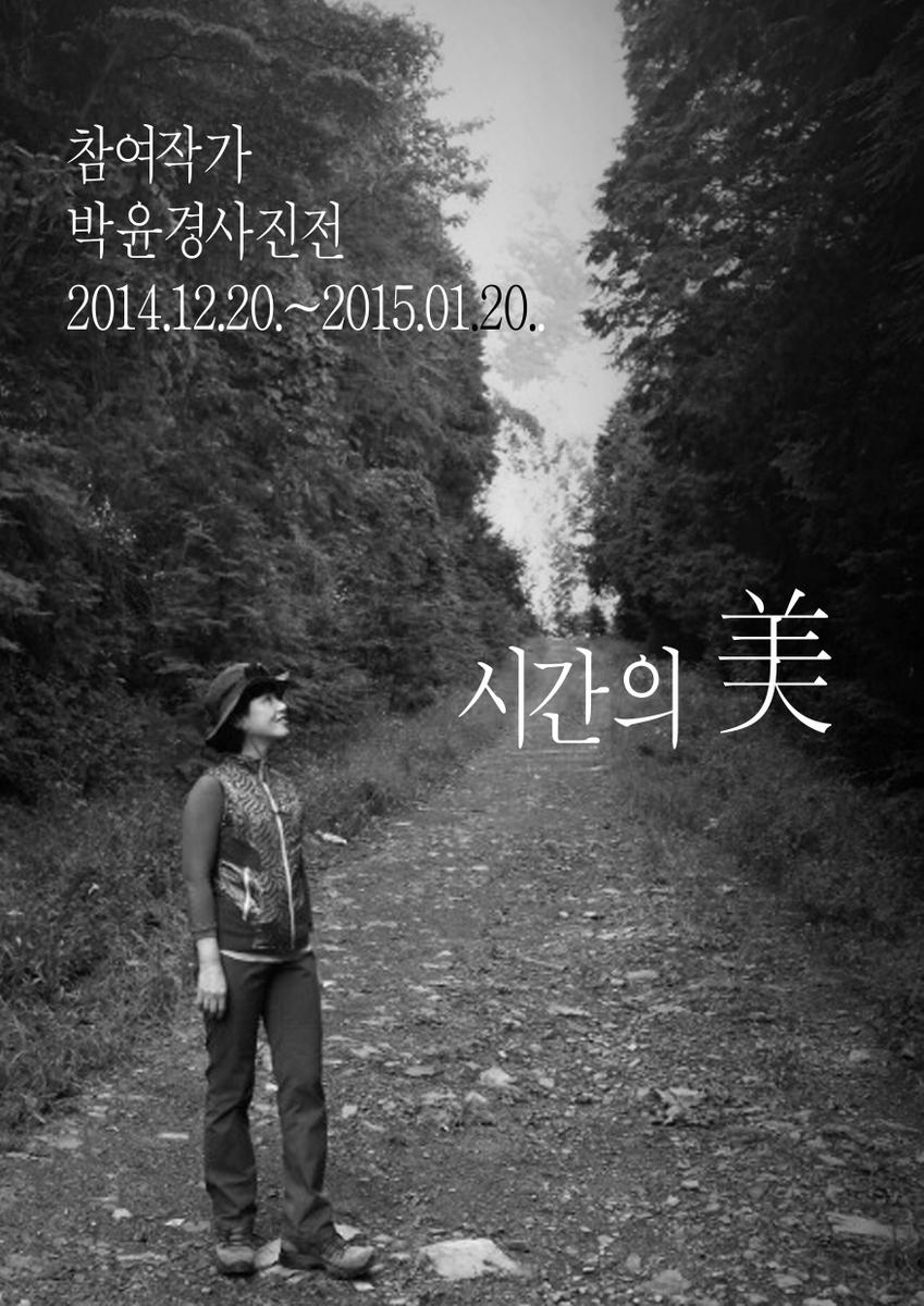 민경희 A3 작품 22.jpg