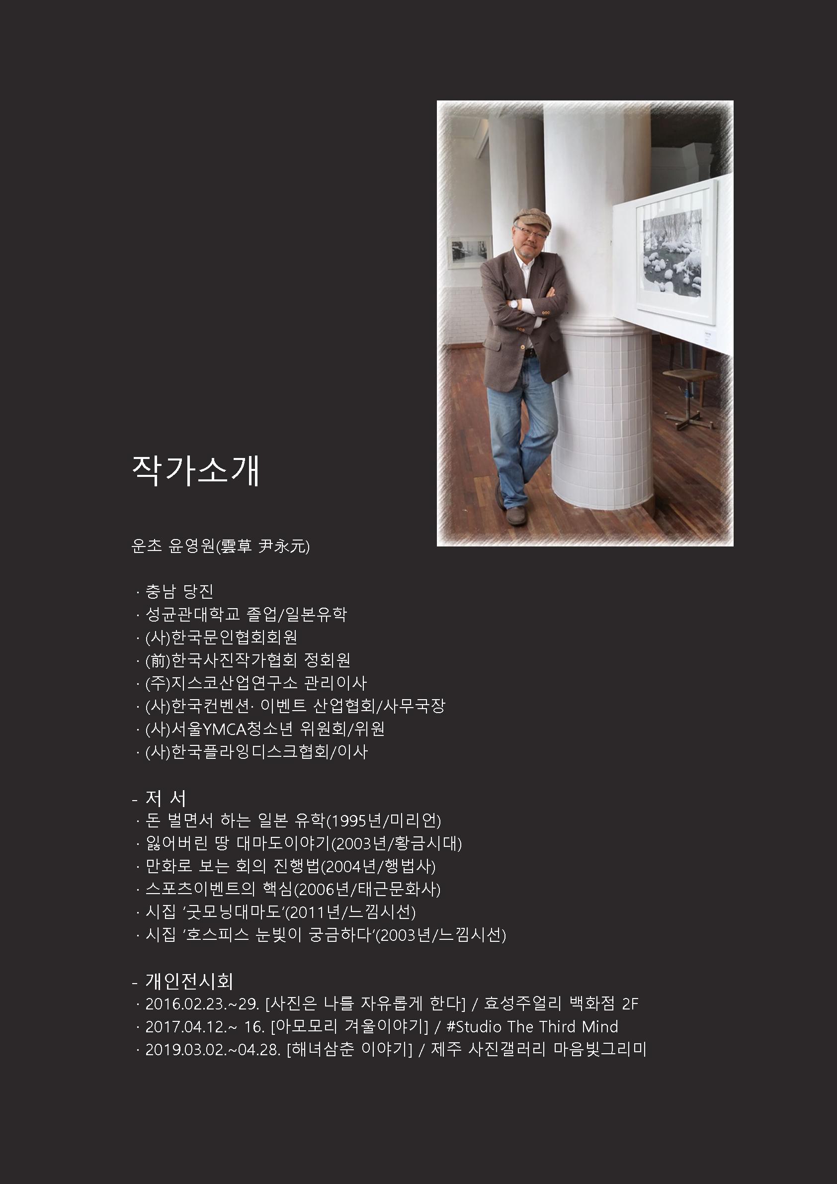작가소개.jpg