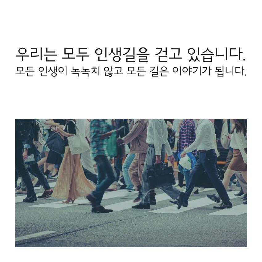 마음빛그리미 sns 교실 (6).png