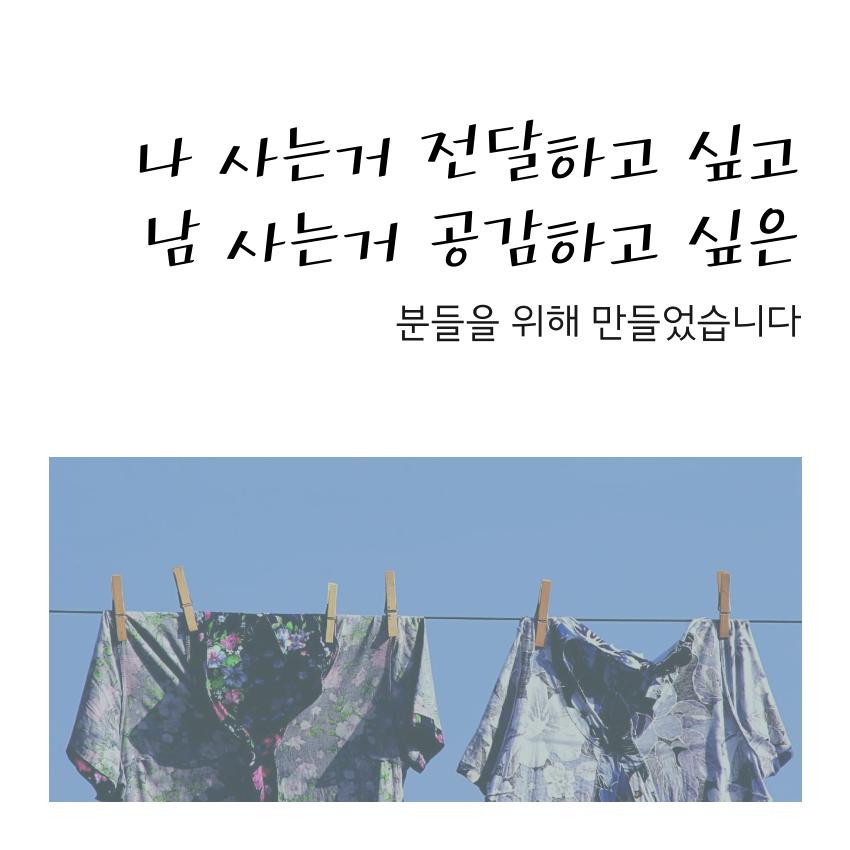 마음빛그리미 sns 교실 (2).png