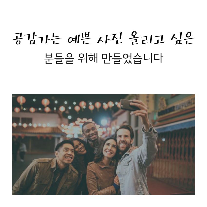 마음빛그리미 sns 교실 (5).png