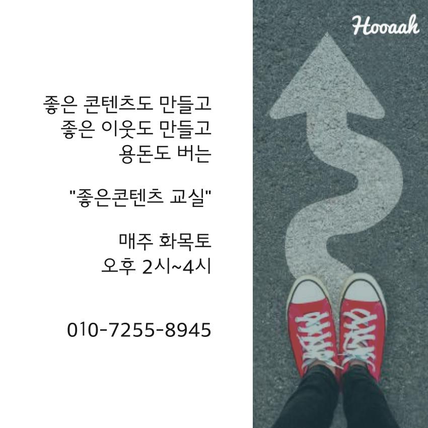 마음빛그리미 sns 교실 (8).png