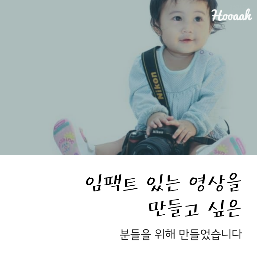마음빛그리미 sns 교실 (10).png