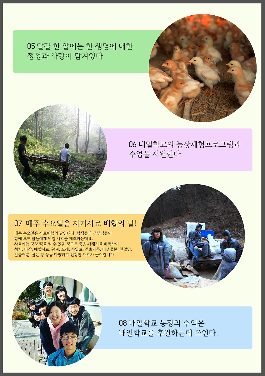 농장홍보-4 - 복사본.jpg