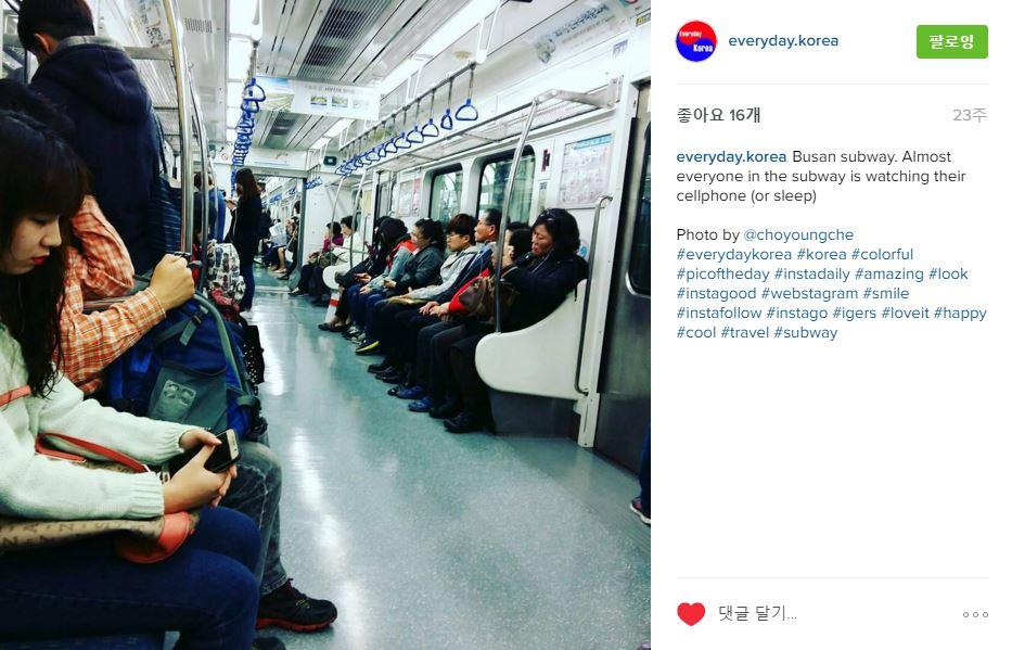 지하철6.JPG