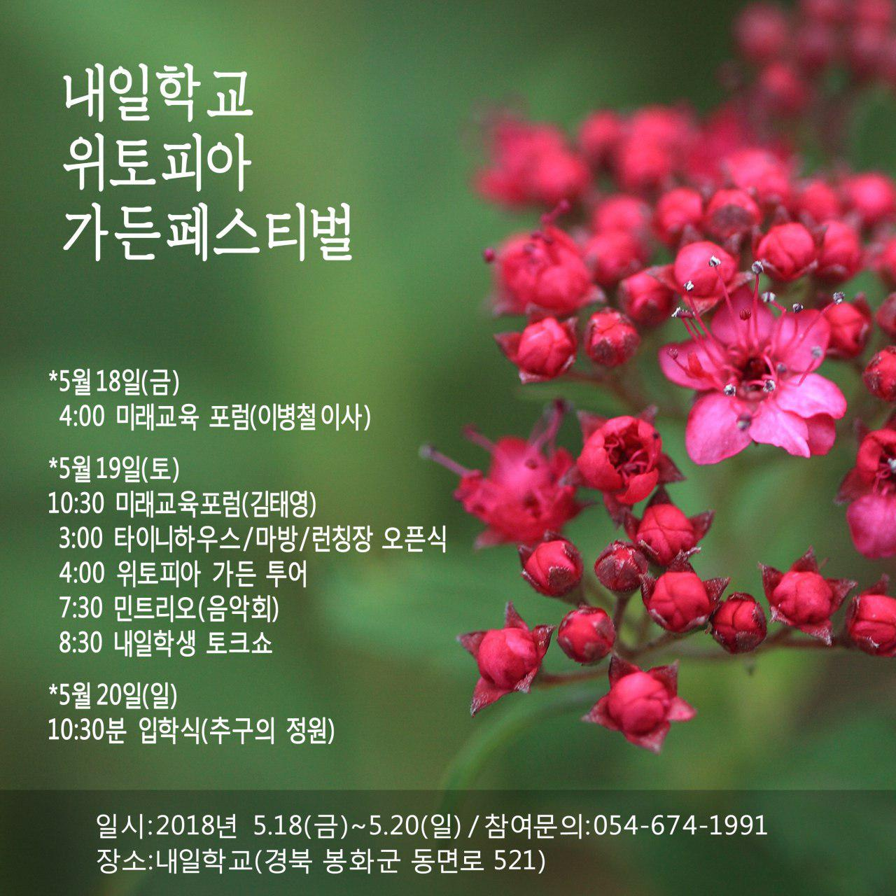 photo_2018-05-08_10-34-34.jpg