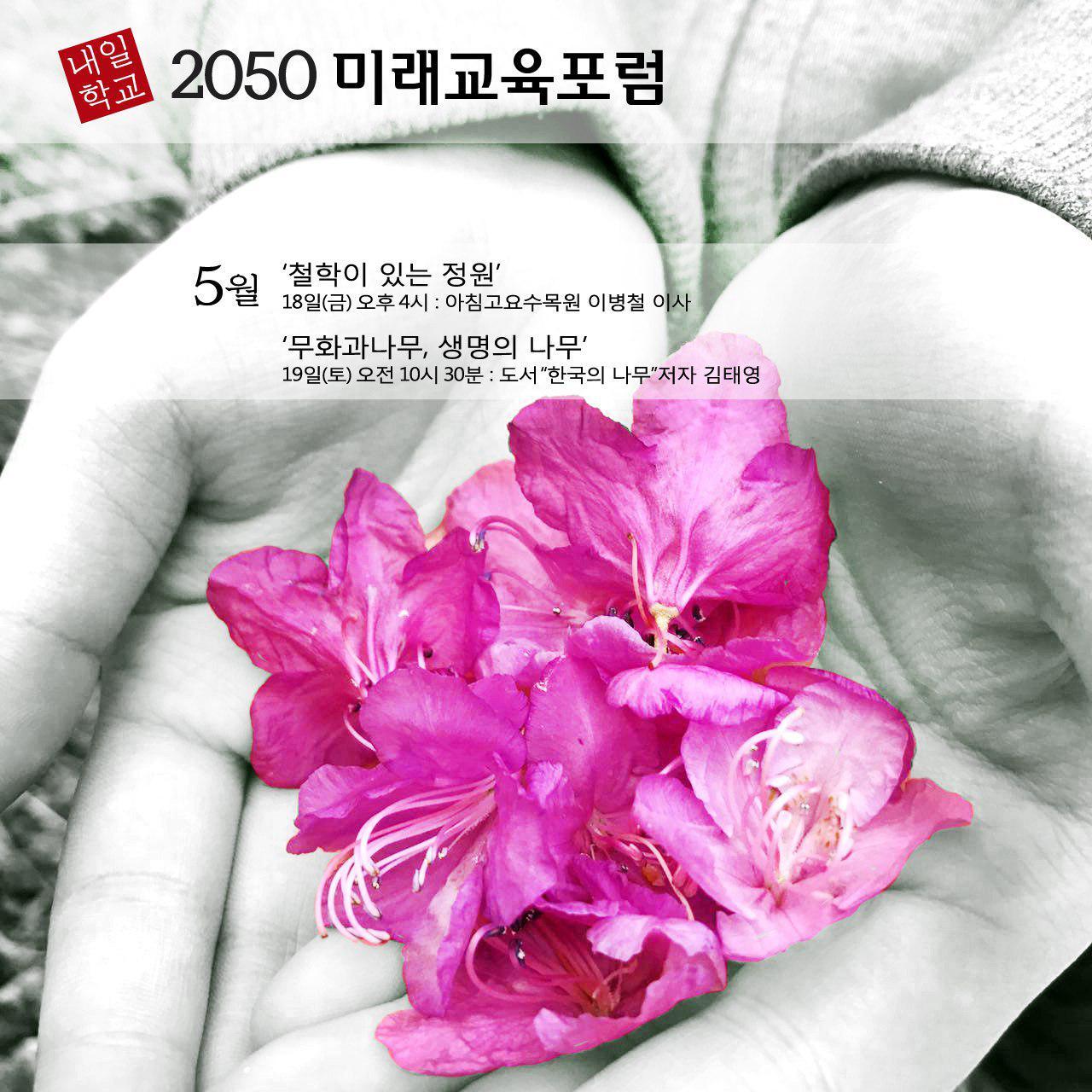 photo_2018-05-08_10-34-44.jpg