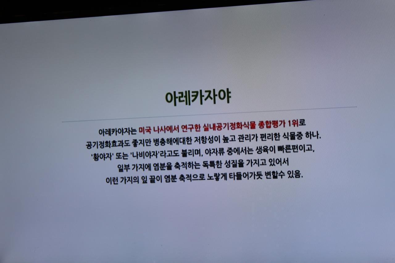 photo_2019-04-22_09-51-18.jpg