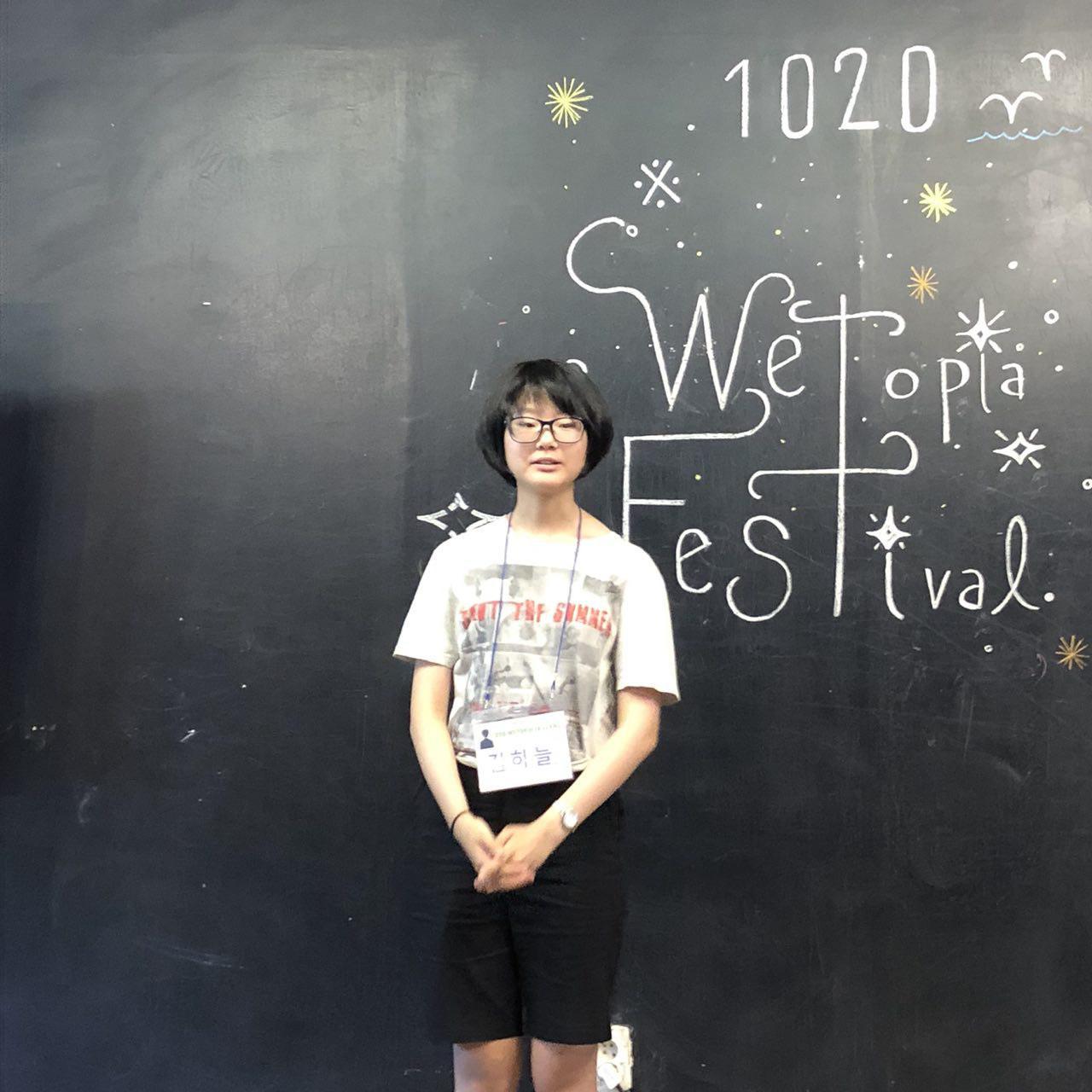 photo_2018-10-05_14-09-17.jpg
