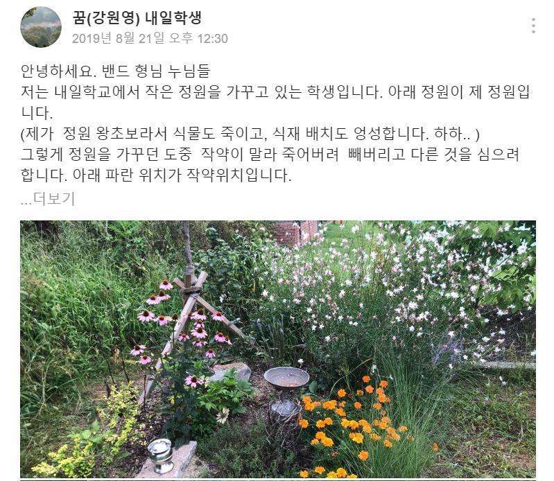 photo_2019-08-22_14-20-38.jpg