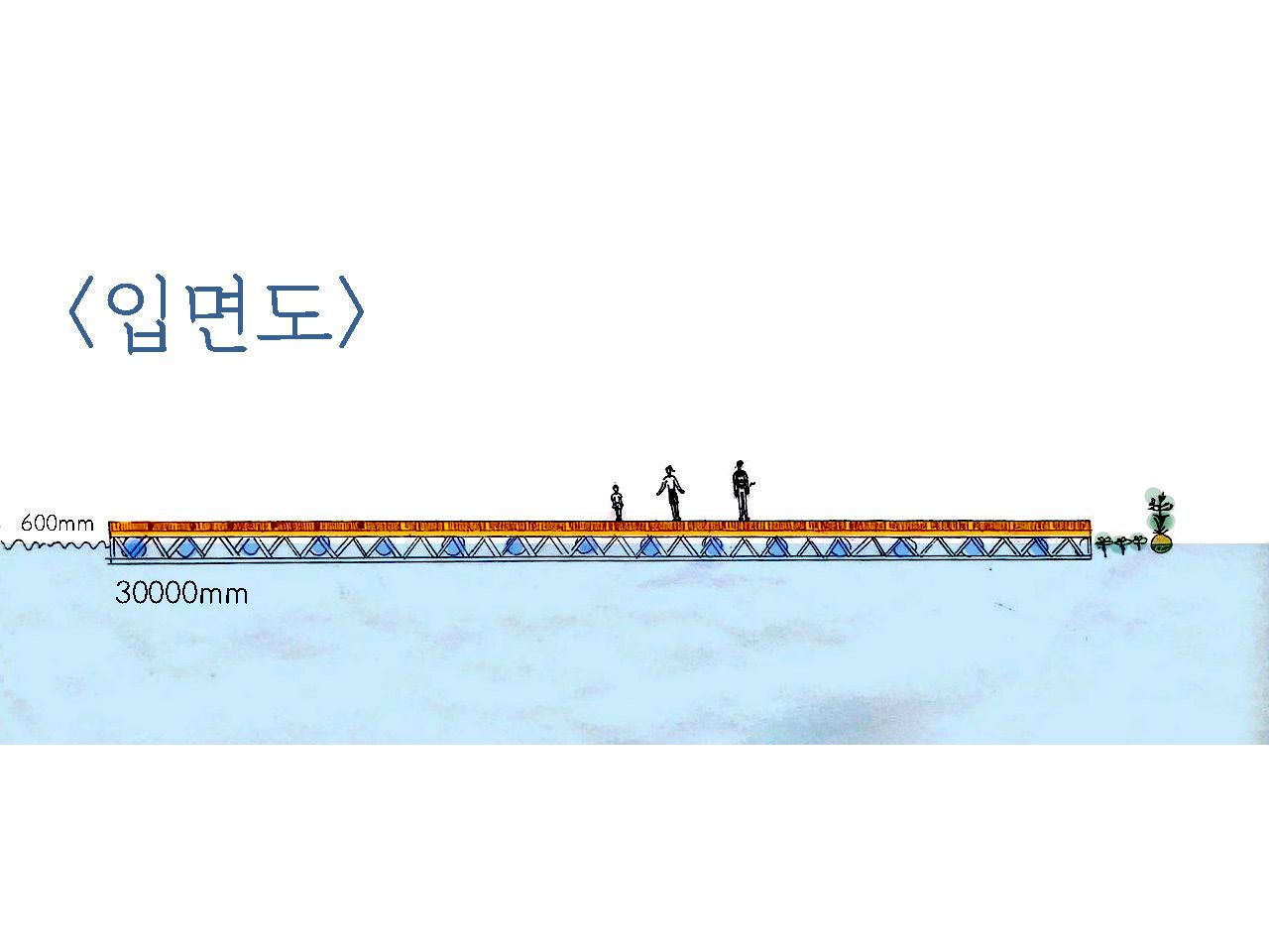우리내일호수_프리젠테이션_최종_페이지_44.jpg