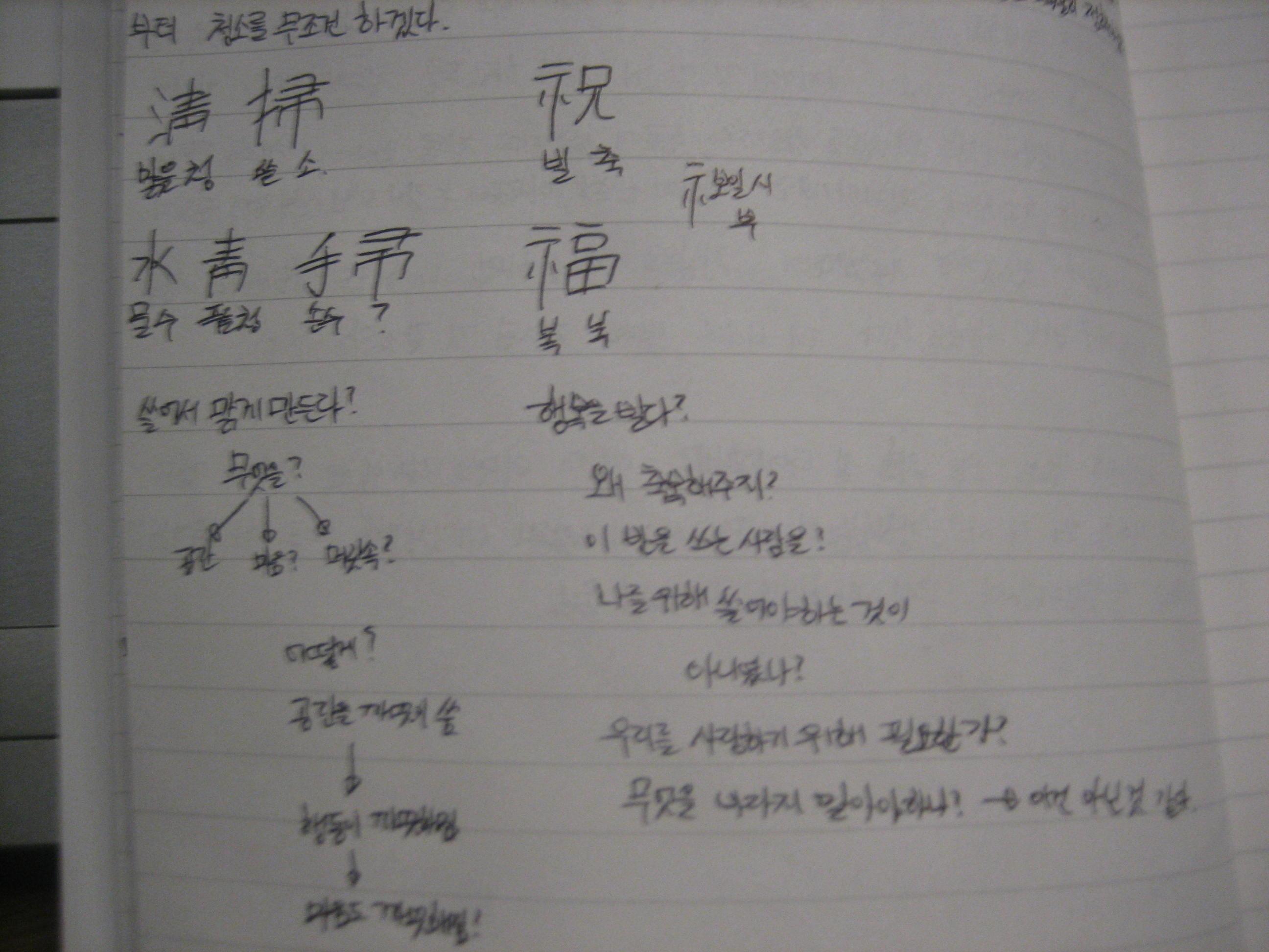 공부내용.JPG