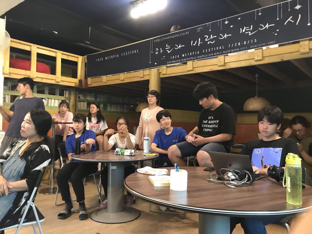 photo_2018-08-09_17-19-45.jpg