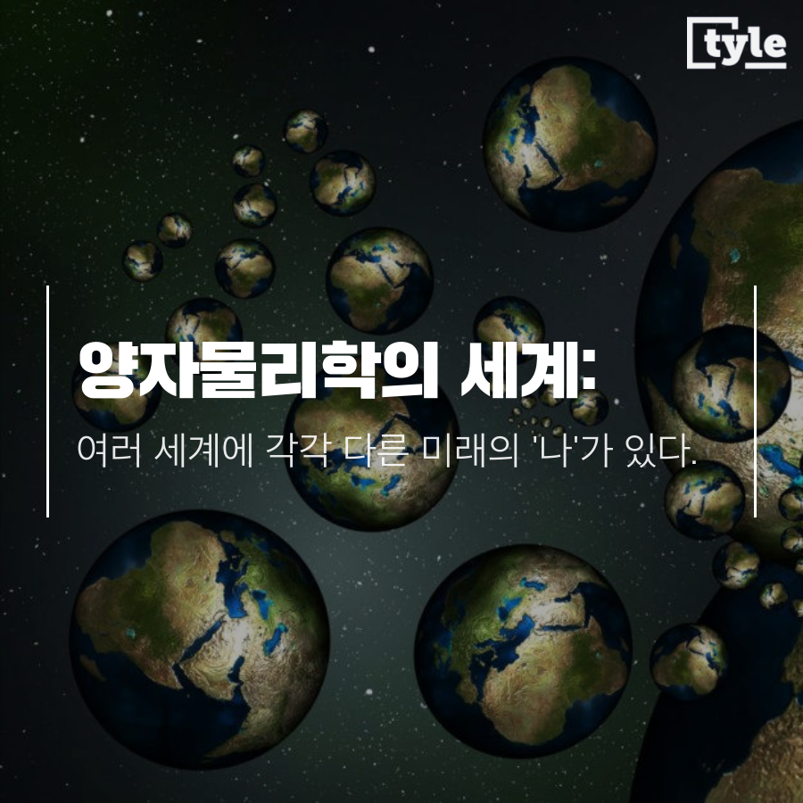 tyle-95a-3.png