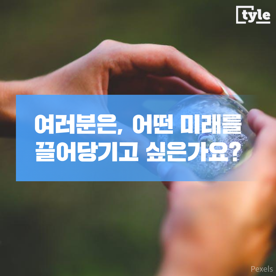 tyle-95a-5.png