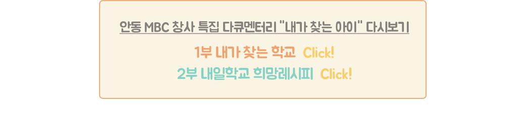 내일학교-채용공고_내일학교소개(가드너)_02.png