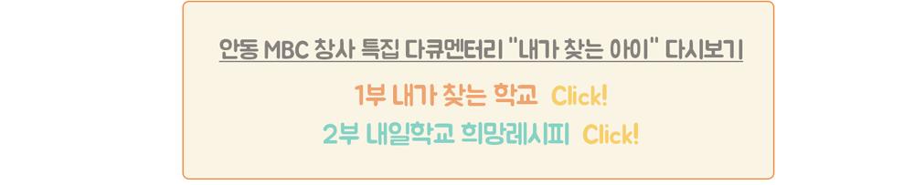 내일학교-채용공고_내일학교소개(자람도우미)_2_02.png