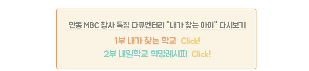 내일학교농장-채용공고_04.png