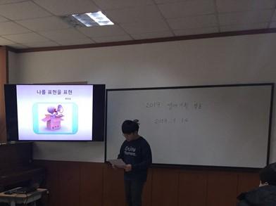 0114생애기획발표 (2).jpg