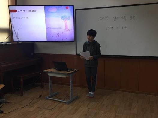 0114생애기획발표 (9).jpg