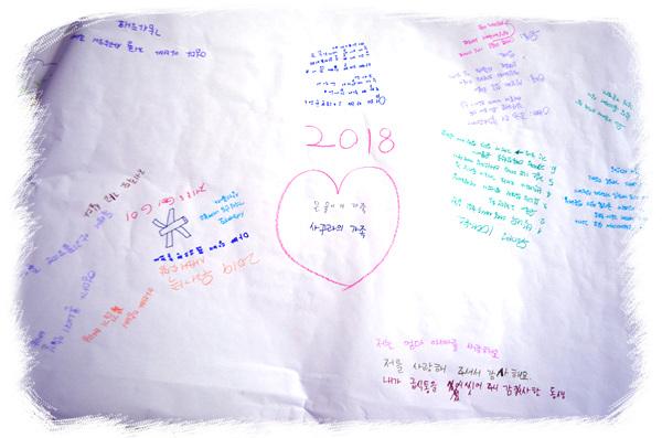2019가족생애기획 (142).jpg
