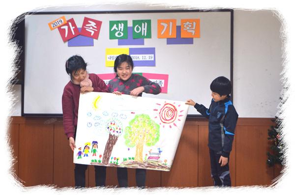 2019가족생애기획 (49).jpg