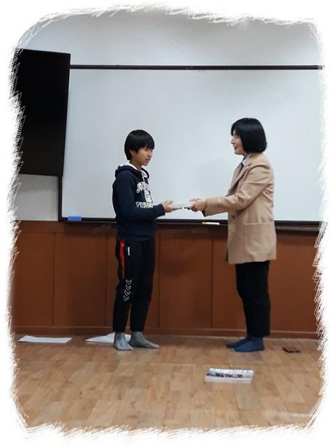 20181203겨울학기시작 (3).jpg