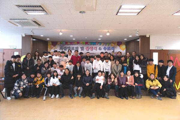 2019졸업식수료식 (21).jpg