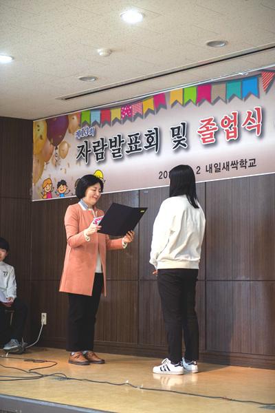 2019졸업식수료식 (7).jpg