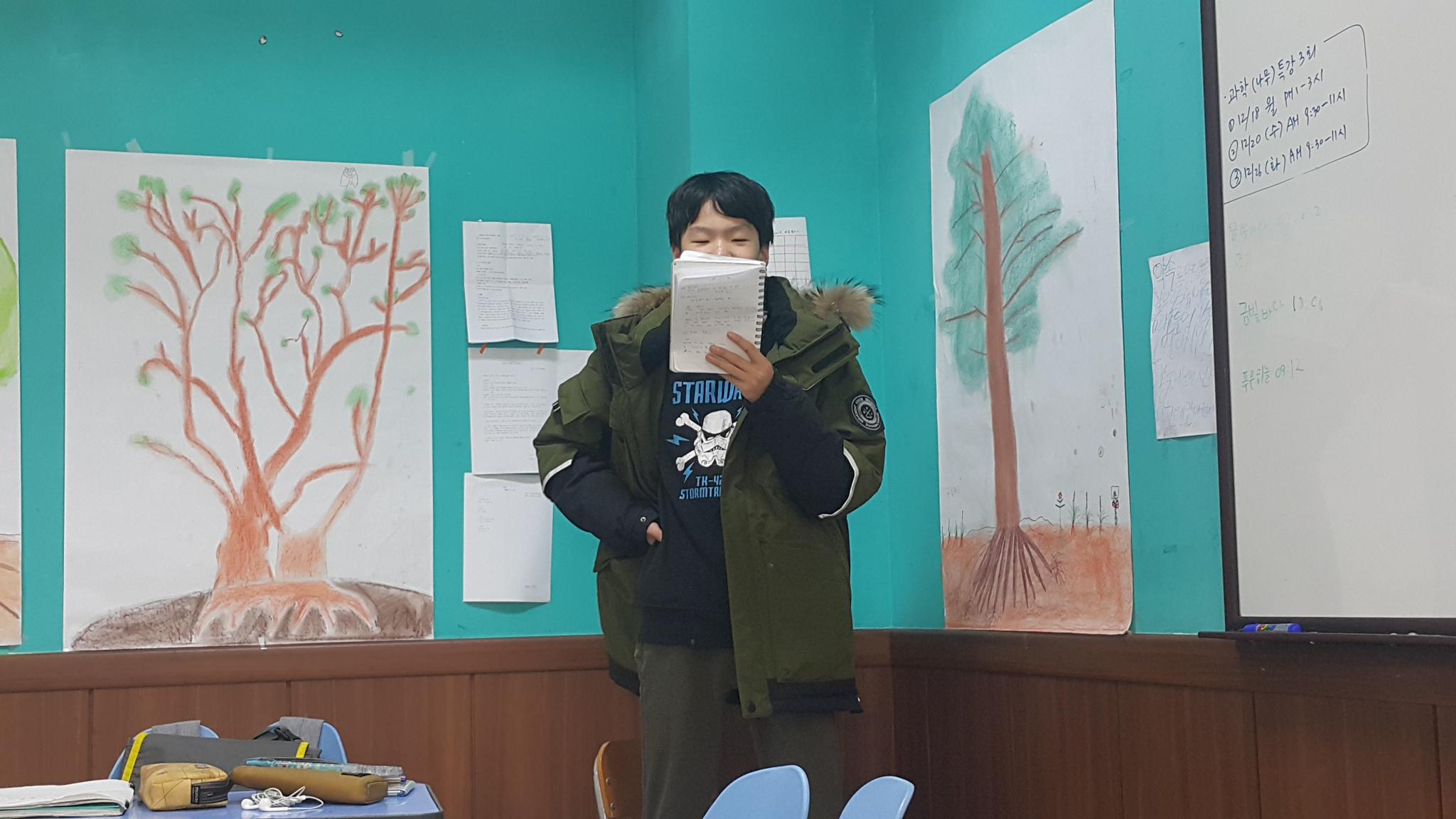 20171226나나무_(1).jpg