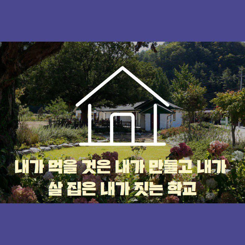 photo_2019-09-30_12-04-18.jpg