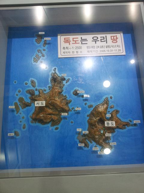 지도박물관 (38).jpg