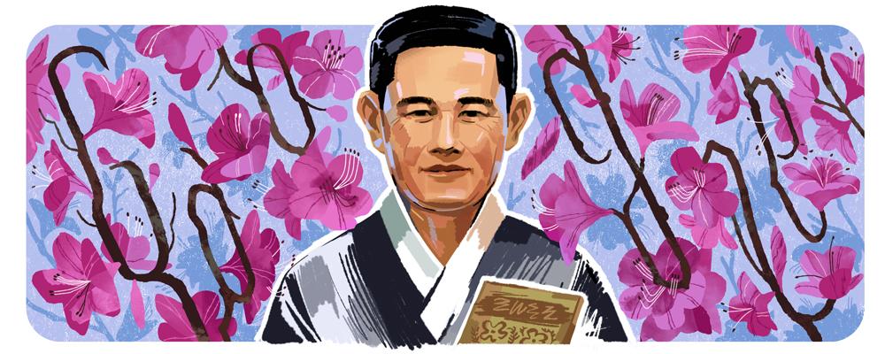 kim-sowols-118th-birthday-6753651837108317-2x.jpg
