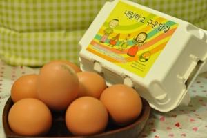 내일학교 구운달걀 (2팩 12개)